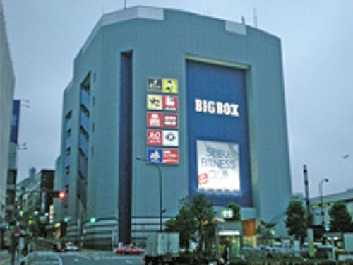 BIGBOX高田馬場店