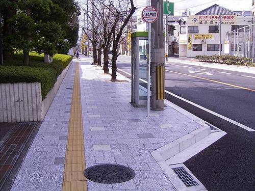 八幡浜市庁舎横 歩道