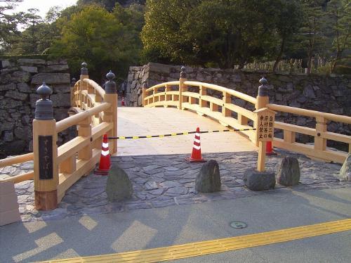 徳島中央公園 数寄屋橋(徳島城址)
