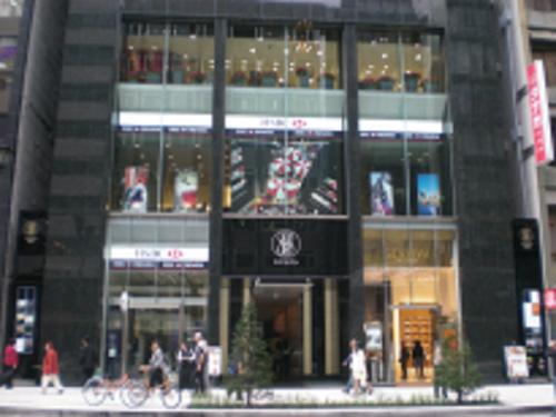 香港上海銀行 銀座支店